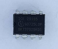 ICE2B165 (DIP-8)
