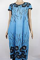 Женское платье №0033