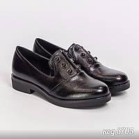 Туфли-лоферы черного цвета из эко-кожи под флотар с бусинами