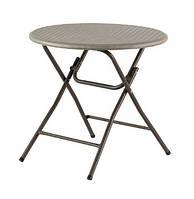 Стол пластиковый складной Rattan Design круглый, диаметр 80
