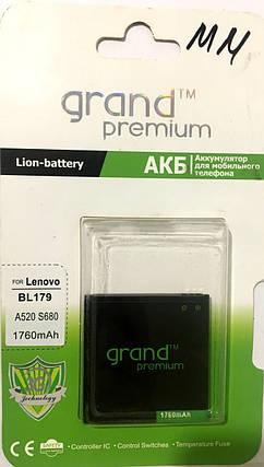 Акумулятор Grand Premium для Lenovo BL179 /A520/S680 1760mAh, фото 2