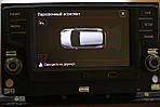 Парковочный ассистент парктроник передний + задний на 8 датчиков для Skoda Octavia A7, Октавия 3, Superb 3, фото 2