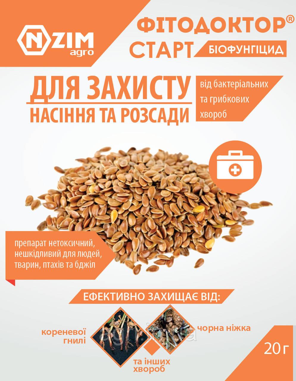 ФитоДоктор СТАРТ, 20гр