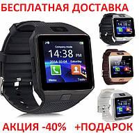 Умные часы смарт Smart Watch DZ 09 smartwatch точная копия Apple Watch GSM Camera