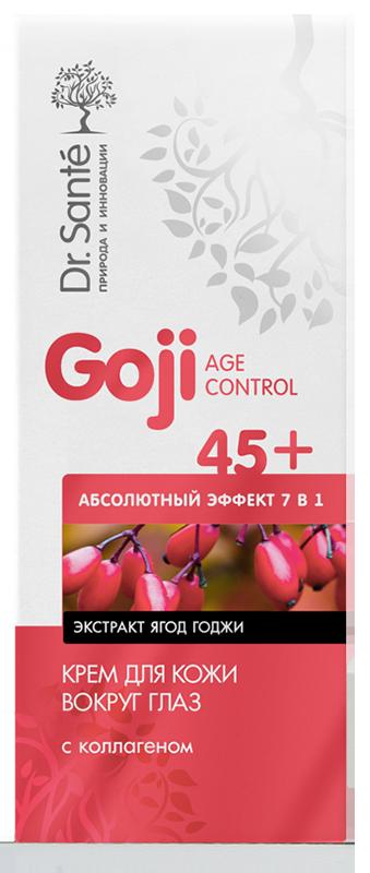 """Крем для кожи вокруг глаз с коллагеном TM """" Dr. Sante Goji Age Control"""" 45+ , 15 ml"""