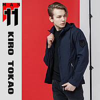 11 Kiro Tokao   Мужская ветровка весенняя 1965 темно-синяя