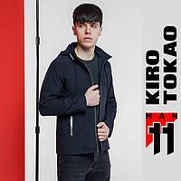 11 Kiro Tokao   Японская весенне-осенняя ветровка 2052 темно-синяя