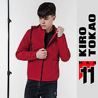 11 Kiro Tokao   Мужская весенне-осенняя ветровка 3353 красная