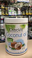 OstroVit Coconut Oil 900g  кокосовое масло рафинированое