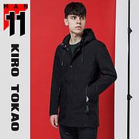 11 Киро Токао   Японская мужская весенняя ветровка 2053 черная