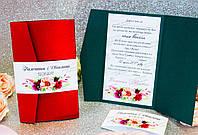 Свадебные пригласительные ручной работы (весільні запрошення), запрошення на весілля