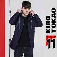 11 Kiro Tokao   Японская мужская весенняя ветровка 2055 темно-синняя