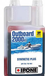 IPONE Outboard 2000 RS 5л