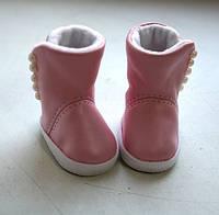 Розовые сапожки для кукол Paola Reina, 32 см Handmade