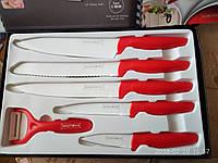 Ножи royalty line rl-mb5r
