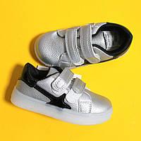 Детские кроссовки LED мигалки для мальчика Том.м 22,23,24