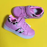 Детские розовые кроссовки со светящейся подошвой LED tomm размер 21,23,24