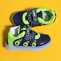 Детские кроссовки LED мигалки для мальчика Том.м размер 21,22,23