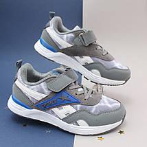 Повседневные кроссовки детские для мальчика тм Tom.m размер 34, фото 3