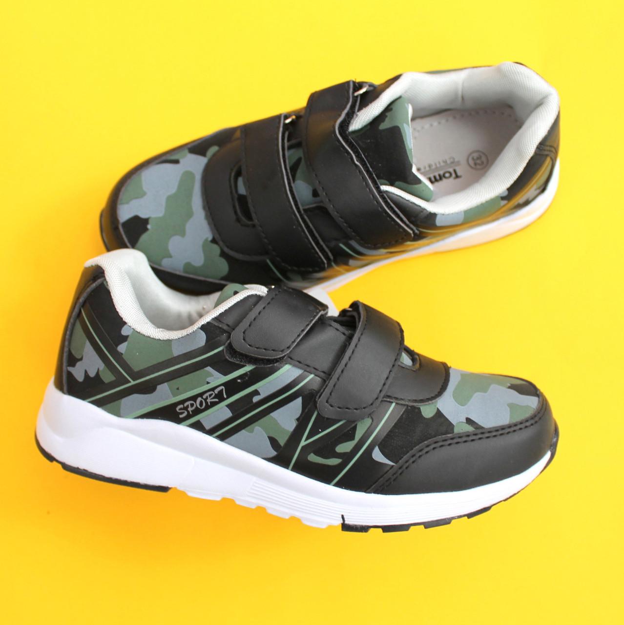 6576ec78 Купить Детские кроссовки для мальчика Камуфляж Tom.m размер 37 в ...