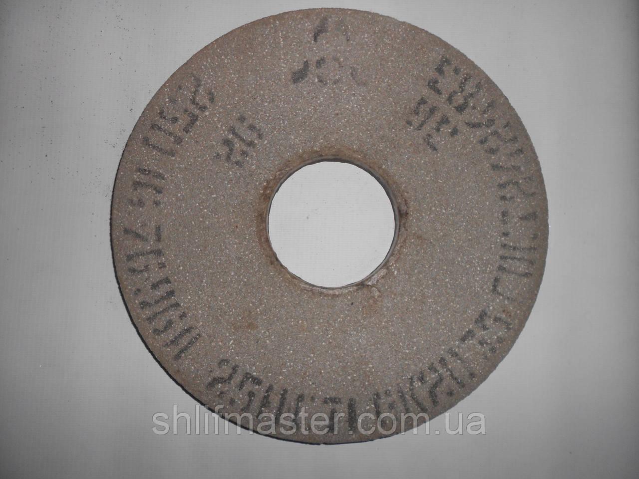 Круг абразивный шлифовальный 96А ПП 250х16х76 25 СТ1 прямого профиля розовый