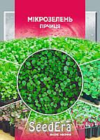 Семена Seedera микрозелень Горчица 10г