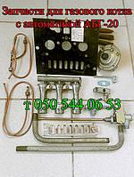 Запчасти к автоматике АБГ-20 для газовых котлов