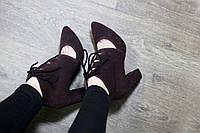 Шикарные Туфли-ботильоны баклажан вверху шнуровка на толстом каблуке Итальянская замша