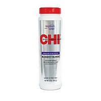 Порошковый осветитель CHI Blondest Blonde Ionic Powder Lightener 450 г