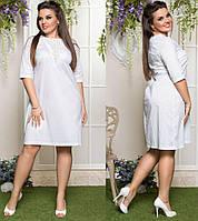 Белое платье батал