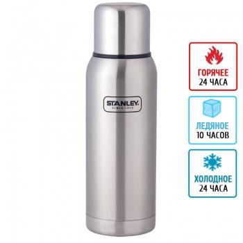 Термос из нержавеющей стали Stanley Adventure (1.0л), стальной, для чая, кофе и воды