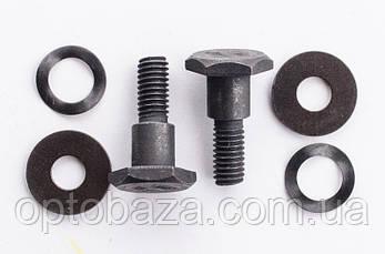 Болты сцепления для мотокос серии 260-330, фото 2