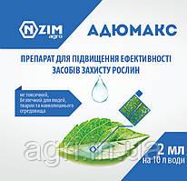 АДЮМАКС ад'ювант-сурфактант, 2гр