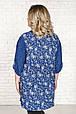 Туника-рубашка размер плюс Рита джинс буквы (52-66), фото 4
