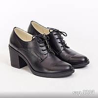 Туфли из натуральной кожи на шнуровке