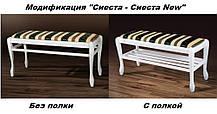 Банкетка Сиеста большая с полкой (900) Jakard Poliester 5/1 (Микс-Мебель ТМ), фото 2