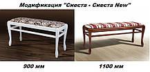 Банкетка Сиеста большая с полкой (900) Jakard Poliester 5/1 (Микс-Мебель ТМ), фото 3