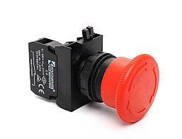 """Кнопка """"грибок"""" аварийная d = 40мм c фиксацией и возвращения поворотом (1НЗ) - пластик IP65"""
