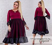 Платье расклешенное франц трикотаж+сетка 48-50,52-54,56-58