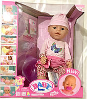 Кукла-пупс Baby born копия, 9 функций, 9 аксессуаров