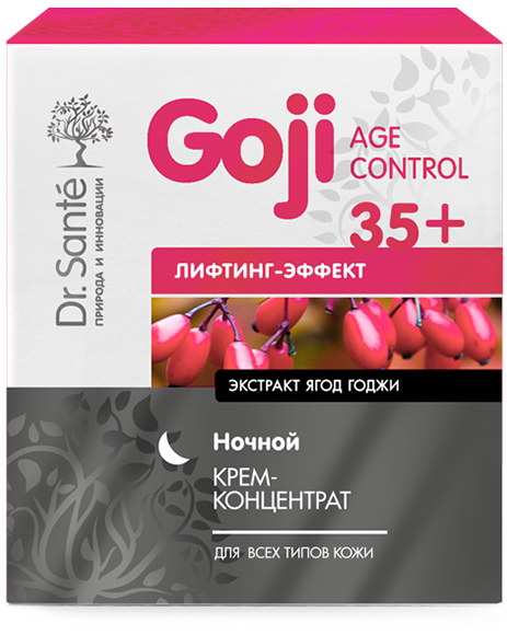 """Ночной крем-концентрат лифтинг-эффект TM """"Dr.Sante Goji Age Control"""" 35+,  50мл"""