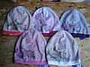 Шапка  для девочки на подкладке трикотажной
