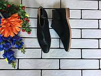 Женские ботинки Est England, фото 1