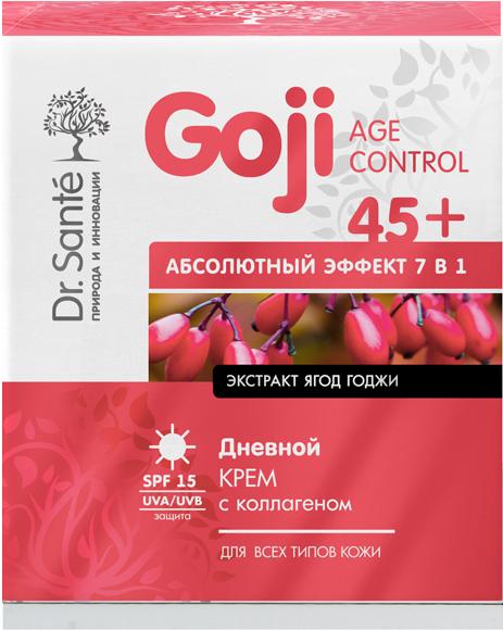 """Дневной крем c коллагеном TM """"  Dr.Sante Goji Age Control"""" 45+, 50мл"""