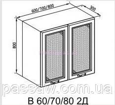 Кухонный модуль верхний Роксана В 80 2Д