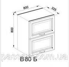 Кухонный модуль верхний Роксана В 80 Б