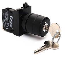 Кнопка с ключом 2-0-1 ключ вынимается во всех положениях (1но + 1НЗ) IP65