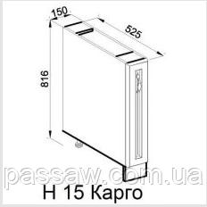 Кухонный модуль нижний Роксана Н 150 Карго