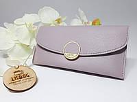 Женский мягкий кошелек(клатч) нежно-фиолетового цвета