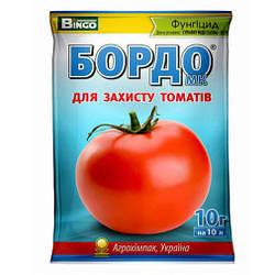 Фунгицид БОРДО для защиты томатов, 10гр BINGO Агрохимпак
